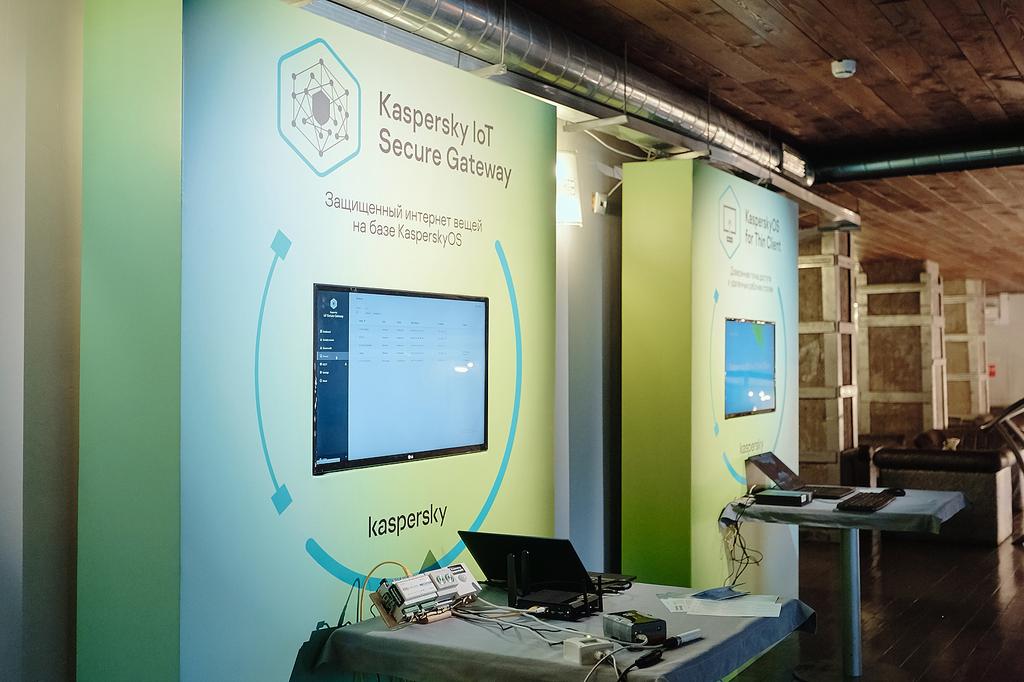«Лаборатория Касперского» выпускает два решения на базе собственной безопасной ОС
