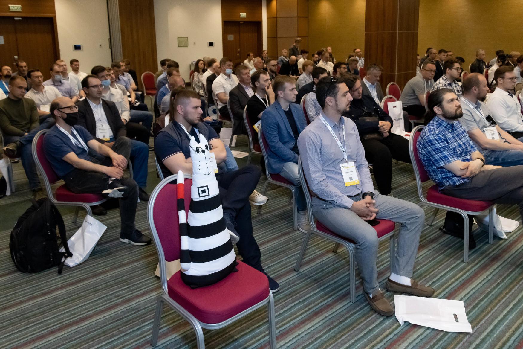 Эксперты в области информационной безопасности Калининграда собрались на конференции