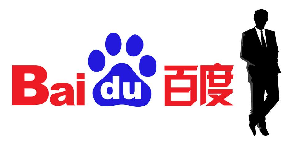 Приложения Baidu для Android собирают конфиденциальную информацию