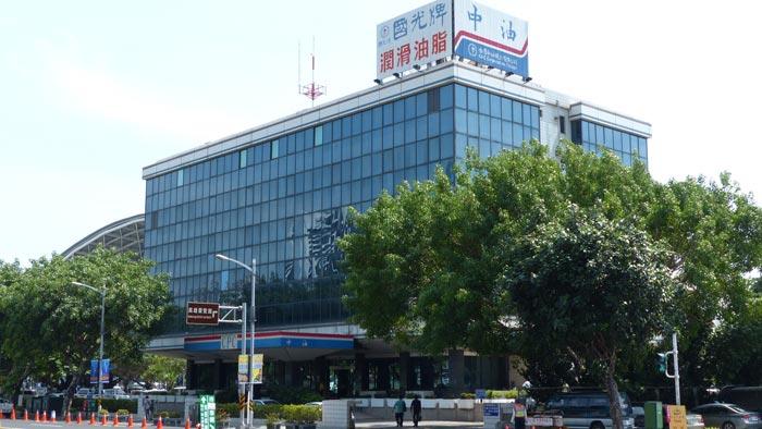 Тайваньская энергетическая госкомпания подверглась атаке вымогателей