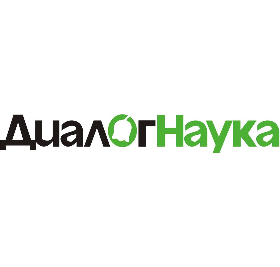АО «ДиалогНаука» выполнила НИР по созданию вертикально-интегрированной системы взаимодействия Федерального фонда обязательного медицинского страхования с ГосСОПКА