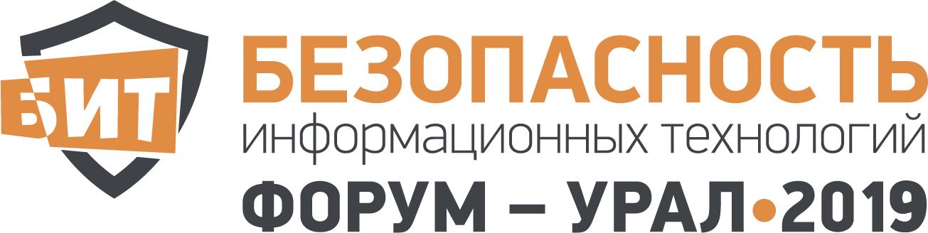 Пятая юбилейная Уральская конференция