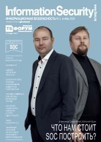Вышел в свет 5-й номер журнала
