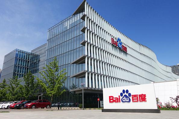 Инженер Baidu майнил криптовалюту на 200 серверах компании