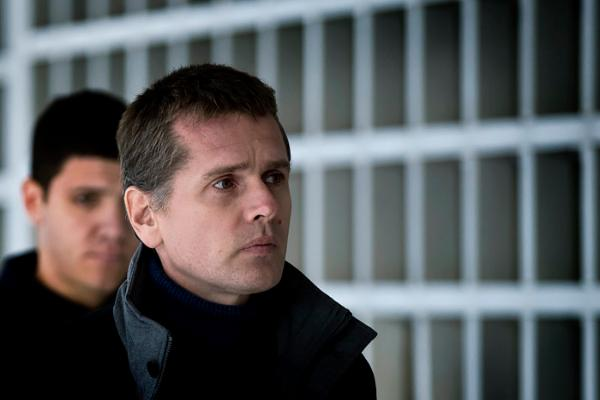 Александра Винника приговорили к пяти годам тюрьмы