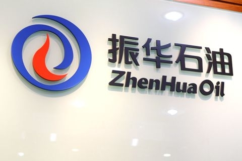 Китайская компания собирала персональные данные влиятельных людей по всему миру