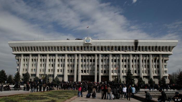 В Киргизии взломан сайт парламента