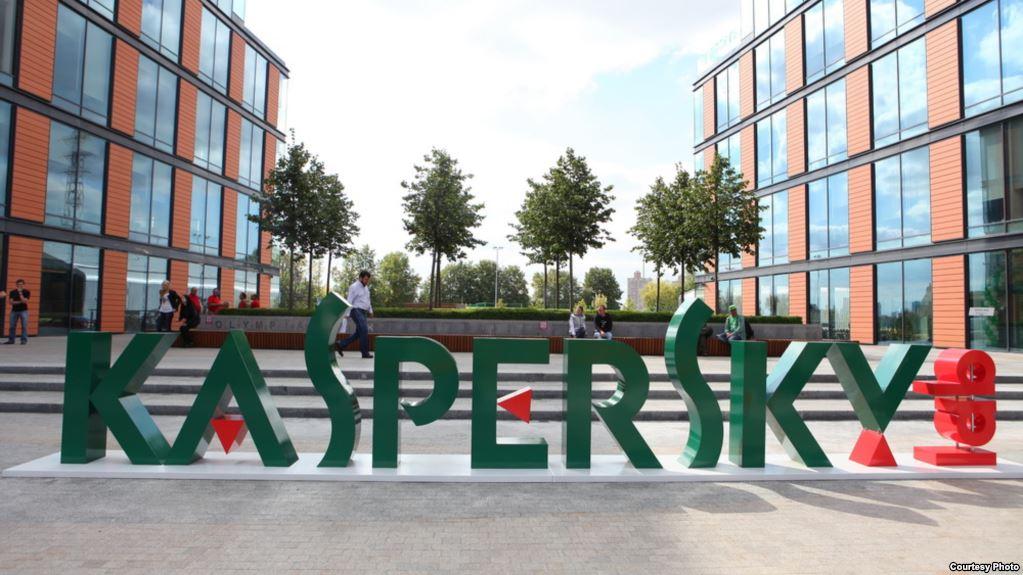 «Лаборатория Касперского» приобрела 29,5% акций разработчика пакета «Мой офис»