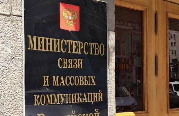 Минкомсвязи предложило вносить в ЕСИА номера телефонов и электронные адреса