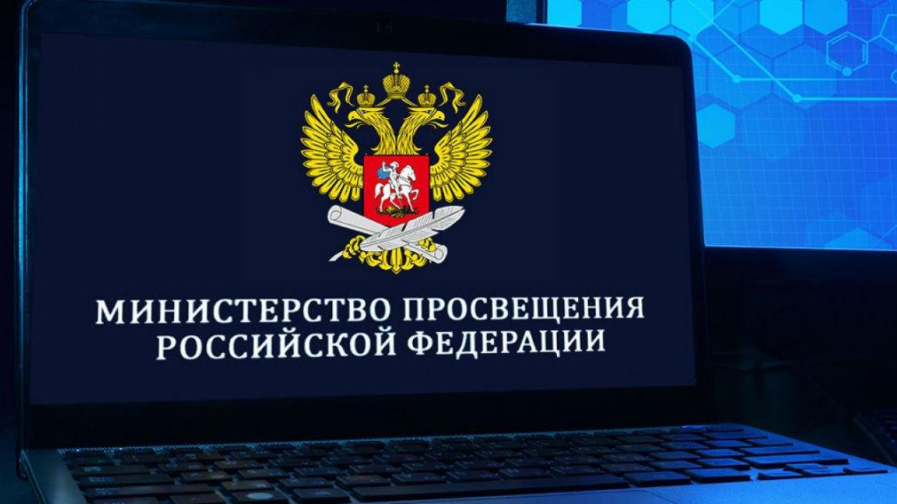 Закон опросвещении может ограничить образовательние материалы винтернете