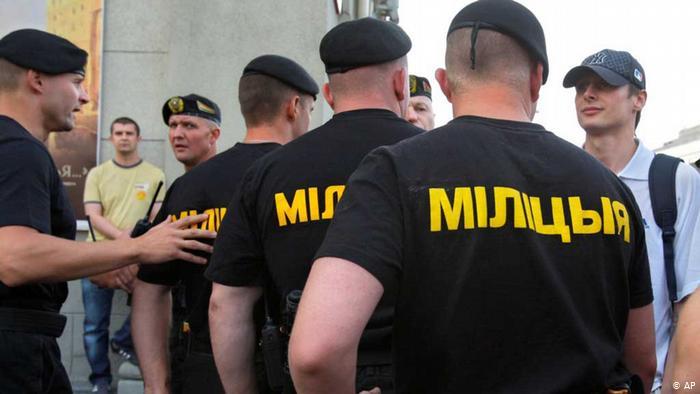 В Сети опубликованы персональные данные белорусских милиционеров
