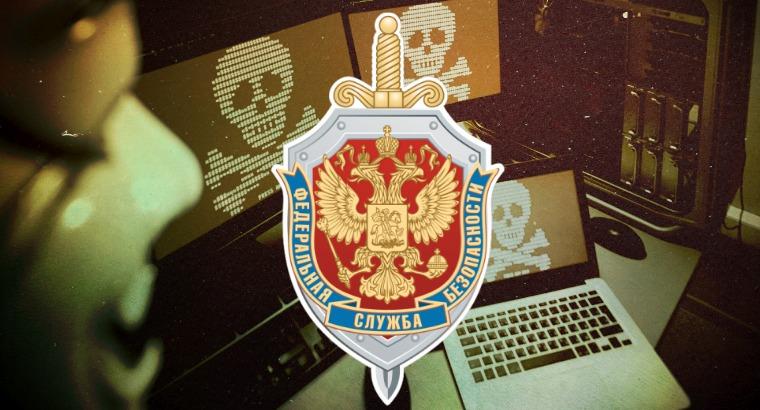 НКЦКИ ФСБ получил право блокировать сайты без Роскомнадзора и суда