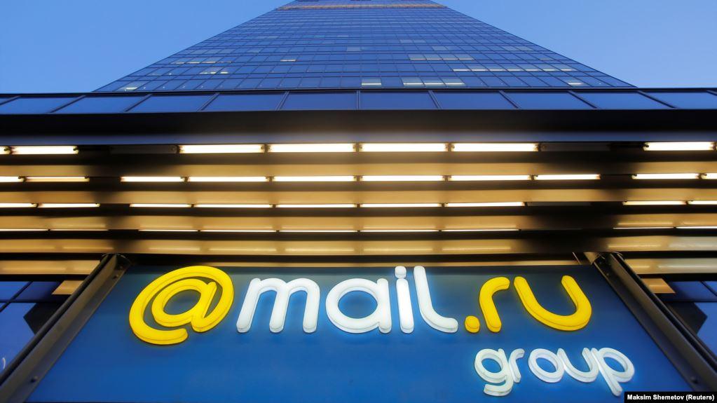 Mail.ru оштрафована за отказ раскрыть властям переписку клиентов