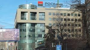 Group-IB расследует звонки мошенников клиентам Росбанка