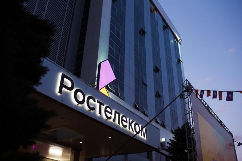 Axoft займется поставками решений «Ростелеком-Солар» в Беларуси