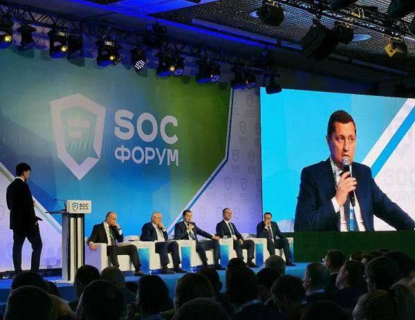 Второй день SOC-Форума: кадры решают все
