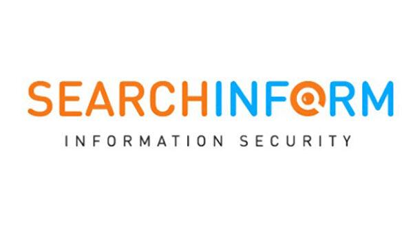 «СёрчИнформ» проведет серию конференций, посвященную вопросам защиты от инсайдерства