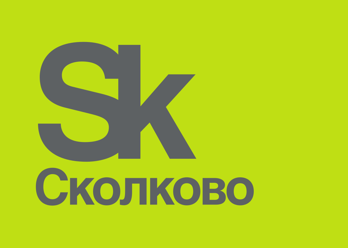 Skolkovo Cybersecurity Сhallenge 2020