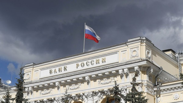 ЦБ РФ обязал банки обеспечить