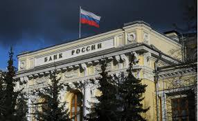 ЦБ: В 2020 году киберпреступники украли у россиян почти 10 млрд рублей