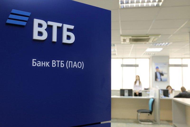 5 тыс. записей о клиентах ВТБ продаются в Сети
