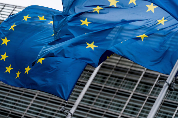 Еврокомиссия и организации ЕС подверглись кибератаке