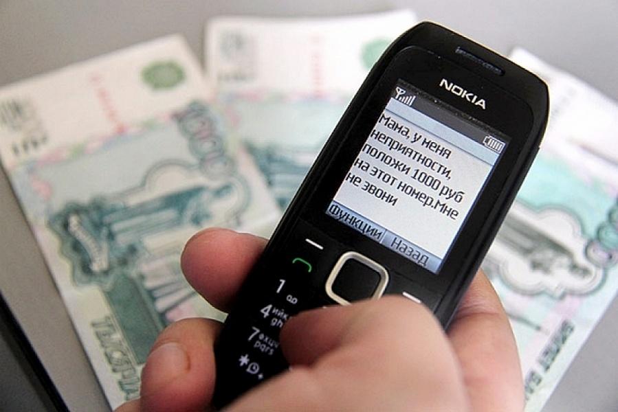 Мошеннические просьбы о переводе денег пришли в соцсети