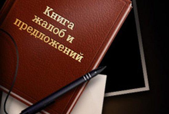 В РФ появится ресурс для жалоб на киберпреступления