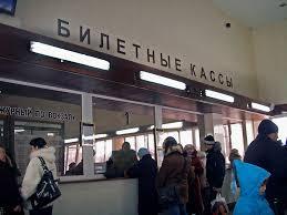 Мошенники из Новокузнецка зарабатывали на возврате краденых железнодорожных билетов