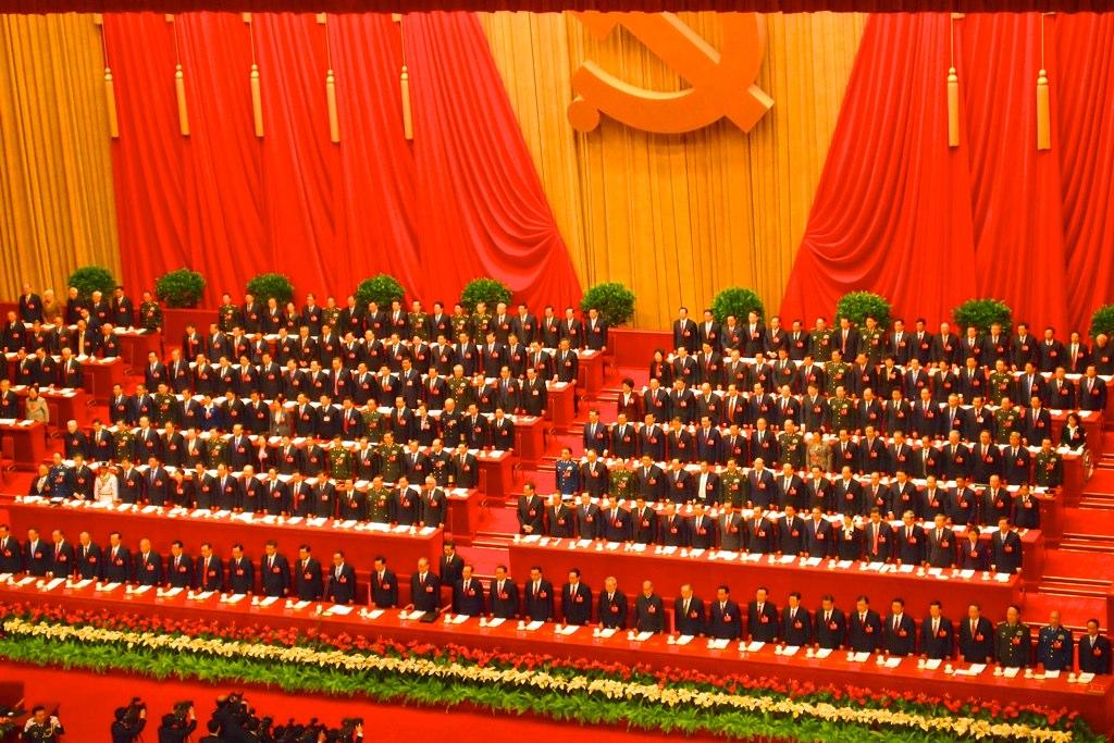 В даркнете опубликованы данные 2 млн членов коммунистической партии Китая