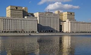 Минобороны РФ создаст