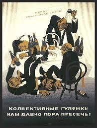 В Госдуме хотят блокировать ресурсы по продаже алкоголя ночью
