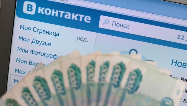 Мошенники используют новую схему обмана пользователей «ВКонтакте»