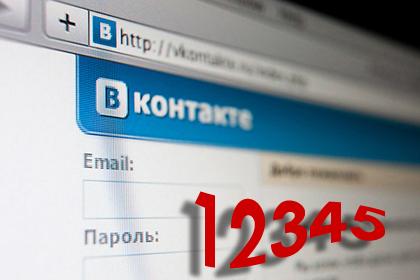 В Воронеже осужден местный житель, взламывавший пароли на заказ