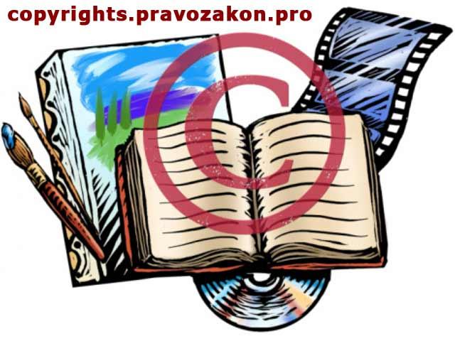 Российский центр интеллектуальной собственности могут запустить на базе блокчейн-платформы IPChain