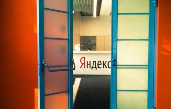 Эксперты предрекли переход «Яндекса» государству