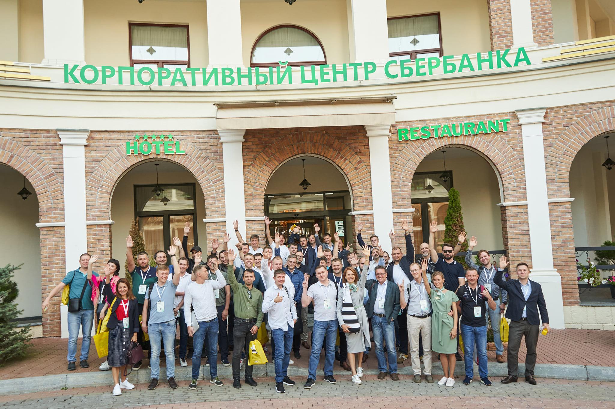CISO со всей страны провели 4 дня в горах Красной Поляны на интенсиве по управлению информационной безопасностью Код ИБ ПРОФИ