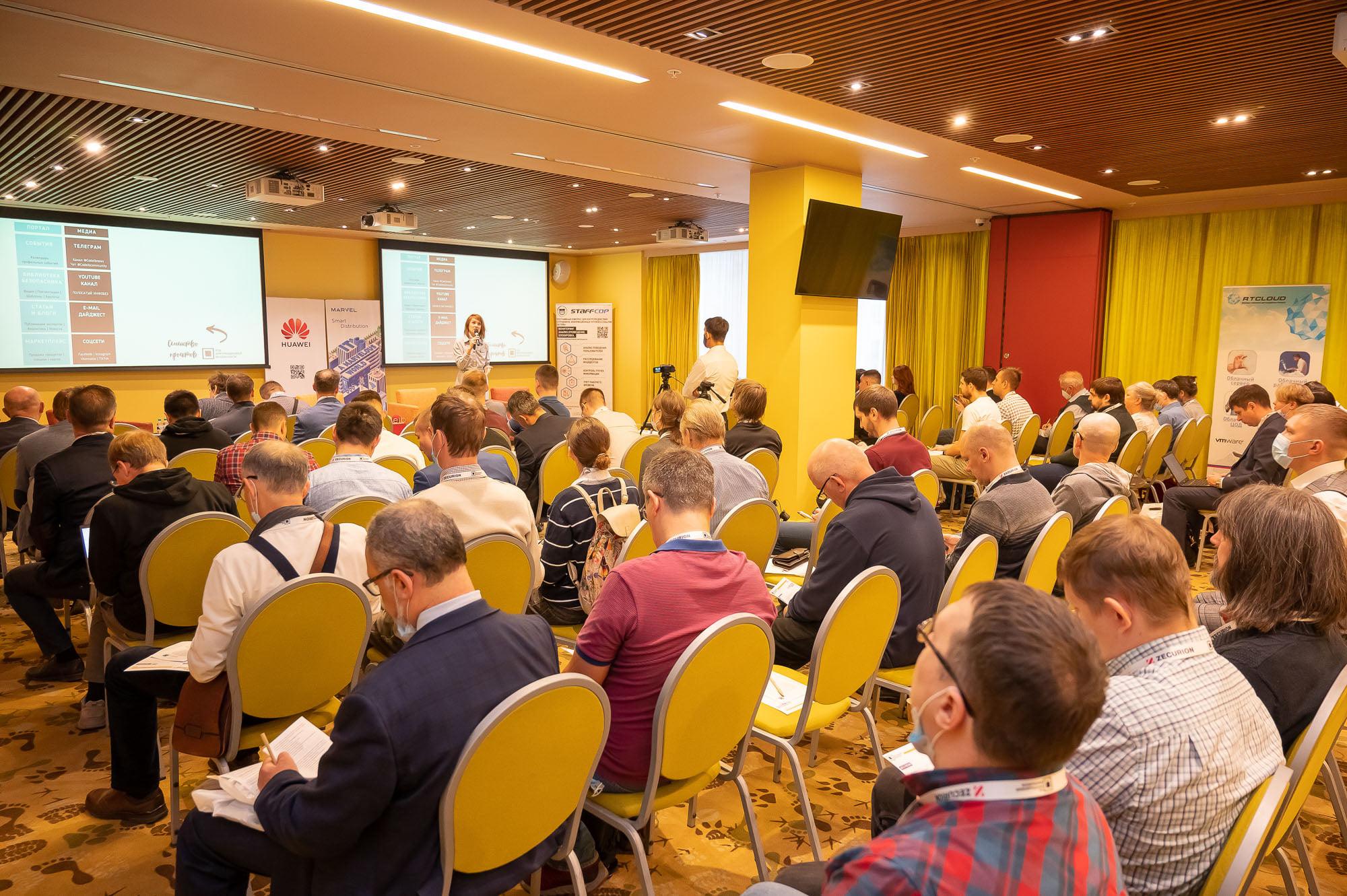 ИБ-сообщество Сибири снова встретилось на конференции Код ИБ
