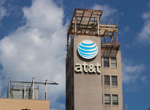 Персональные данные 70 млн клиентов AT&T продаются на хакерском форуме