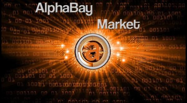 Модератор подпольного рынка AlphaBay получил 11 лет тюрьмы