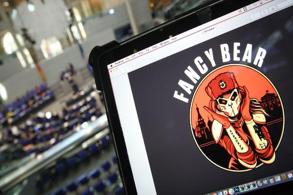 Власти Германии выдали ордер на арест предполагаемого участника группировки Fancy Bear
