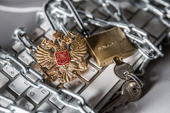 Правительство определило перечень угроз суверенному Рунету