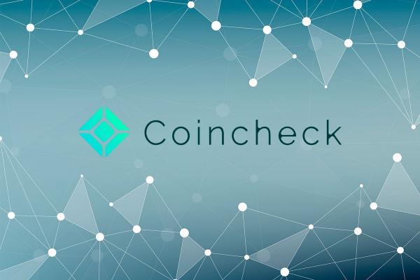 Преступники перехватили контроль над одним из доменов биржи Coincheck