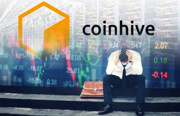 Браузерный майнинг остаётся угрозой даже после закрытия Coinhive