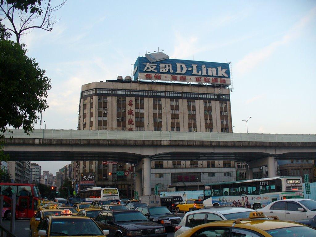D-Link в течение 10 лет будет доказывать безопасность своих продуктов Федеральной торговой комиссии США