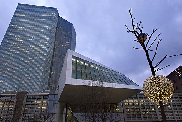 Данные пользователей Европейского центрального банка были похищены