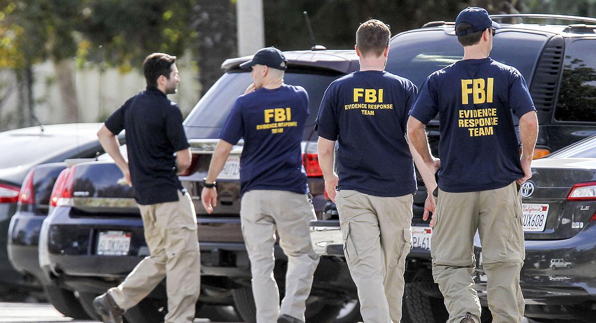 Сотрудники ФБР проходят переобучение в связи с ростом киберугроз