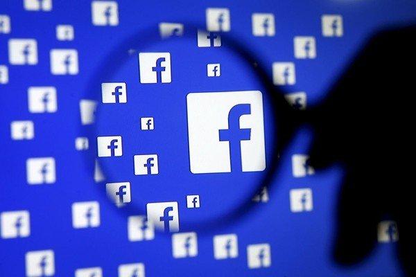 В российском Facebook под видом онлайн-радио рекламировались наркотики