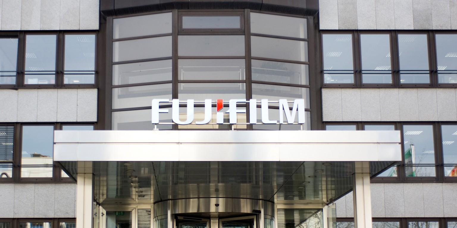 Компания FujiFilm частично отключила свою сеть из-за атаки вымогательского ПО