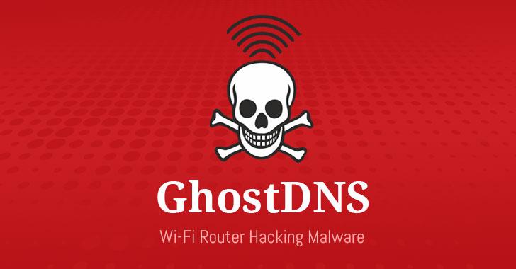 ИБ-экспертам попался исходный код GhostDNS